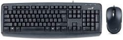 Picture of Genius KM 130 USB KB & Mouse