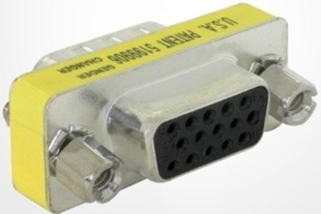 Picture of VGA Female To Female Adapter