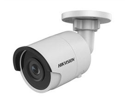 Picture of HIKVISION IP Bullet 5Mp 4mm 30M POE H.265+